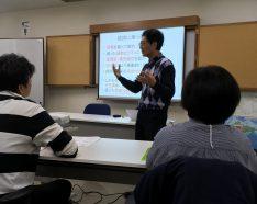 感情ケアの入門講座(12月/水曜夜2時間×3回)