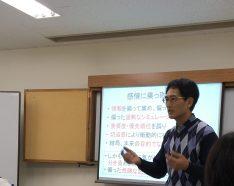 【代々木・北参道】感情のケア入門講座(平日夜3回)