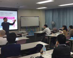 感情ケアプログラムの入門講座(平日3回コース)
